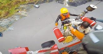 受困南澳海蝕洞 驚魂17小時 長浪阻斷回程路 直升機吊掛救出16人