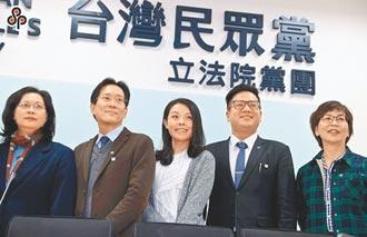 2022誰來做老大》縣市長大戰國民黨拚16席 民進黨爭9席 決戰北桃竹藍綠白PK