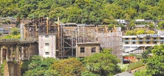 瑞三礦場遺跡整修 明年7月完工