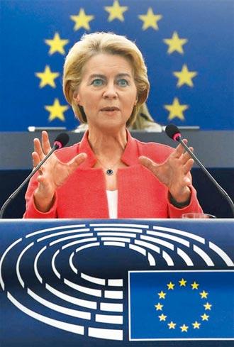 後梅克爾時代的歐盟