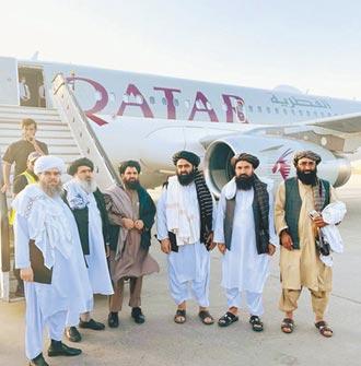 塔利班:美同意提供阿富汗人道援助