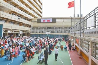 香港中小學 明年起每周須升五星旗