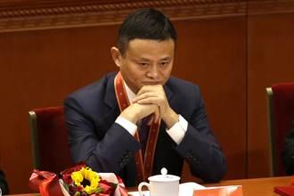 馬雲「被消失」傳聞沒停過 知情人曝行蹤:他在香港做這件事