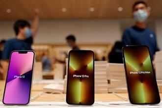 全球晶片短缺  傳iPhone 13可能減產1000萬支