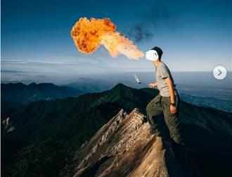 登鳶嘴山頂秀噴火 山友怒炸 林管處要罰白目登山客了