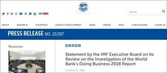 IMF總裁偏袒中國疑案 執董會力挺、美國受挫