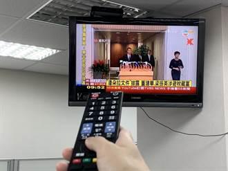 有線電視轉型大戰開打 北都加入寬頻戰局