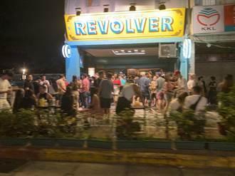 雙十連假嗨翻?民眾檢舉北市中正區酒吧未遵守防疫