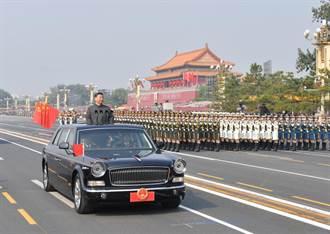 台灣問題10點預測:北京仍盼和統、中美關係越惡化 武統可能性越大