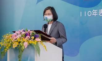 讓台灣不缺水 蔡英文:投入逾2000億加速水利建設