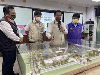 8.47億元打造台南沙崙K-12全雙語學校 2025年招生