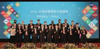 首屆「台灣永續行動獎」 中鋼獲環境永續最高榮譽金獎