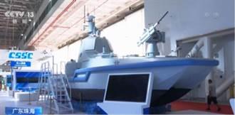衛星照曝陸秘密碼頭 測試大型武裝無人水面艦