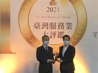 零接觸超前布署 富邦證獲「2021臺灣服務業大評鑑」金牌獎