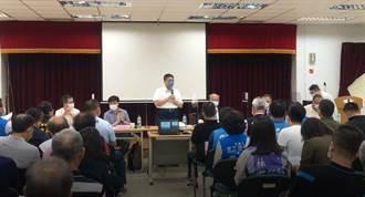 新竹縣議會下屆選舉恐增1席 峨眉鄉可望成為獨立選舉區