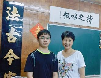 讓家人更安心 高中生楊承鈞開發「智能健康管理系統」