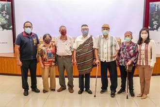 耗時3年多 新竹縣「泰雅族的言者與牧者」紀錄片在尖石辦特映會