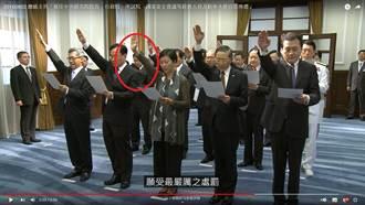 黃子哲翻出謝志偉向國旗發誓照 痛批「不知羞恥」