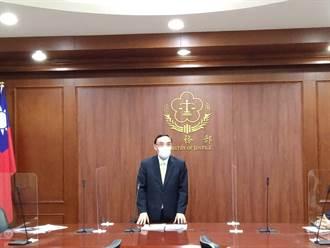 法務部長:司法官養成應加強國安座談實習