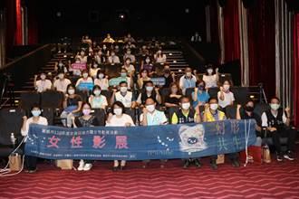 嘉義市女性影展9場電影 免費觀看