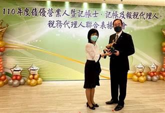 慶37周年 互盛榮獲國稅局「績優營業人」獎