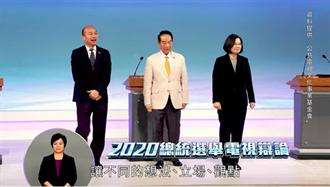 陸委會推最新政策短片 蔡英文、韓國瑜出現在片中