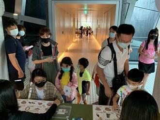 南科考古館2周年慶推熱鬧活動 16、17日免費進館參觀