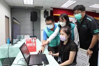 嘉義縣推一站式便民服務網 祭5萬元禮券獎勵使用者