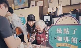 7-ELEVEN蟬聯TCSA台灣企業永續獎