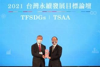 台灣永續行動獎頒獎 東海大學獲四金一銀 大學之最
