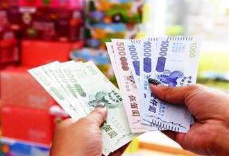 紙本五倍券開放店家兌領 首日兌付金額26億元