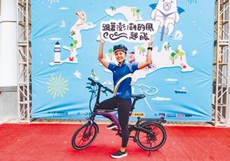 自行車旅遊年 澎湖辦單車成年禮