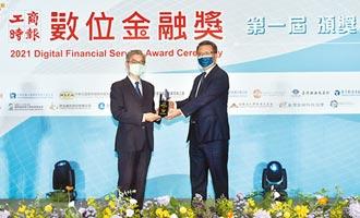 中信銀 展現數位金融影響力