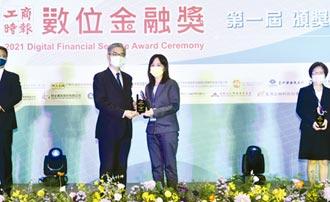 國泰世華銀 打造無斷點金融服務