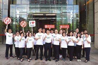 提供客戶最便利的金融服務 華銀打造Smart & Young智慧生活生態圈