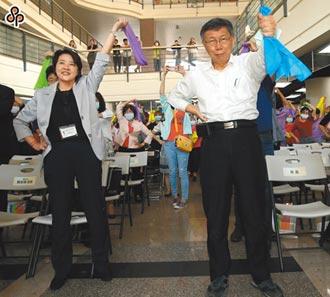 新聞透視》蔣萬安、黃珊珊搶票不相讓 民進黨漁翁得利