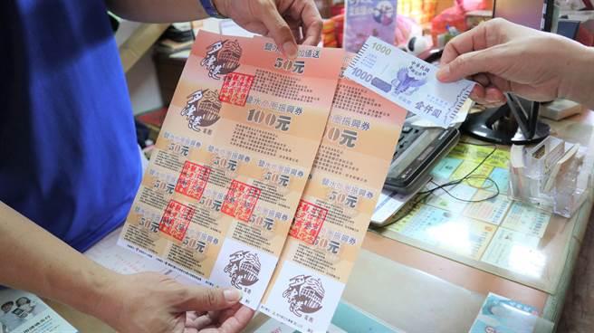 鹽水月津港文化觀光商圈發展協會的商圈券面額最小是50元。(張毓翎攝)