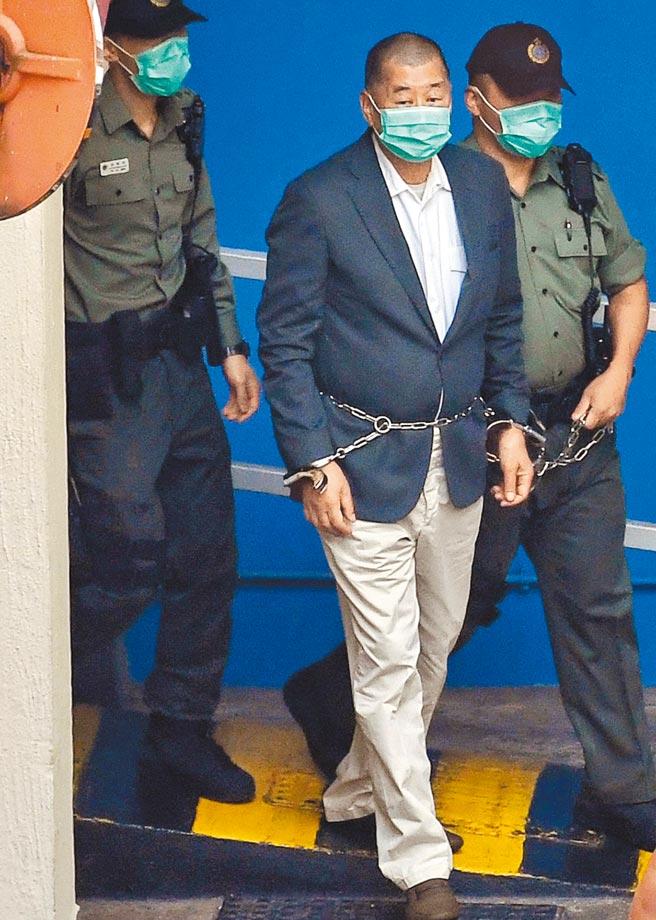 圖為壹傳媒創辦人黎智英涉違反香港國安法,在6月15日遭提訊後還押。(中新社)