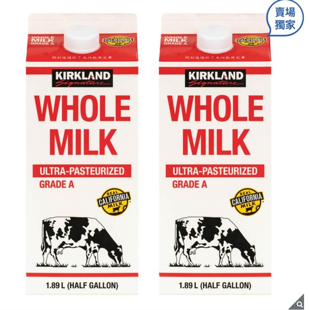 不少主婦表示,去好市多必買的除了牛肉外,就是牛奶。(圖/好市多官網)