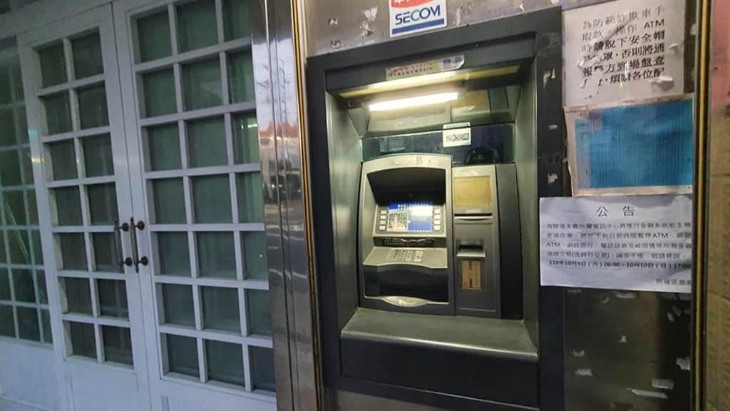 高雄民宅的ATM設置已26年。(圖/翻攝自路上觀察學院)