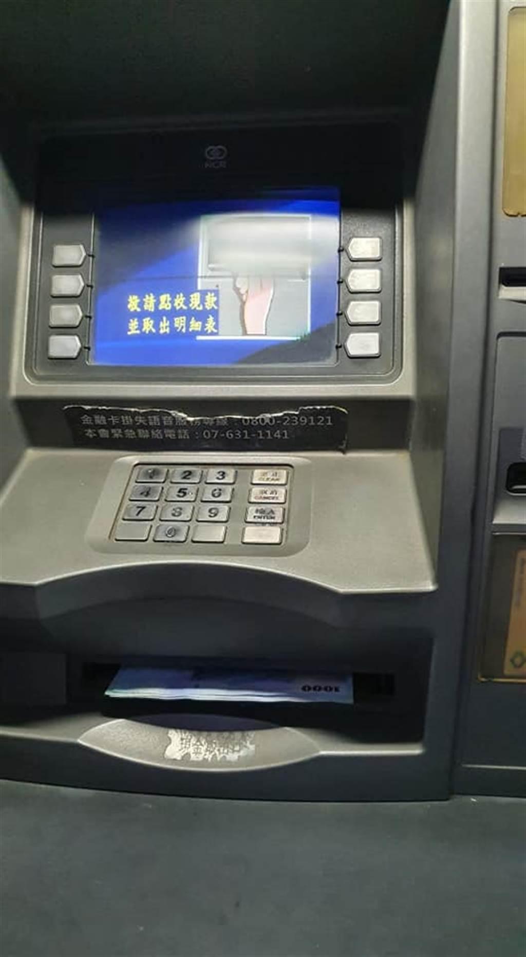 門口的ATM自民國84年裝設至今,已有26年的時間。(圖/翻攝自路上觀察學院)