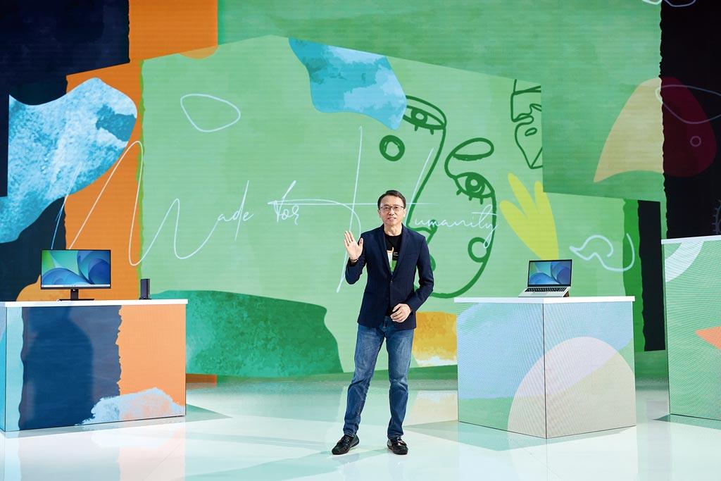 在董事長暨執行長陳俊聖領軍下,宏碁於13日的《Made for Humanity》全球發表會,聚焦防疫商機及綠色永續概念,全面擴大旗下抗菌系列及Vero系列產品線。圖/宏碁提供