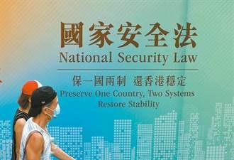 聯合國特別報告員就香港國安法發表聲明 律政司回應了