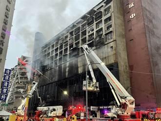 恐怖現場畫面曝光 城中城大樓全面狂燒已成廢墟