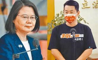 蔡英文表態挺陳柏惟 蔡壁如:她把總統做小了