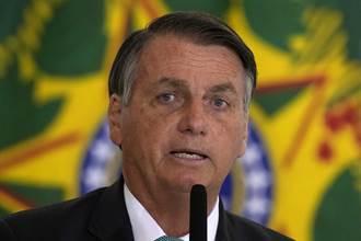 巴西總統稱體內抗體高 決定不打疫苗