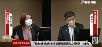 影/陳玉珍要精神科評估蘇貞昌暴走行為 陳時中聽完「咳嗽了」