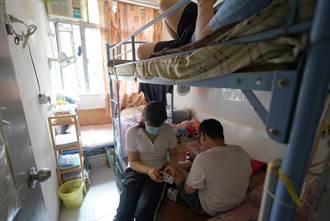 名家觀點》陳承新:香港突破發展瓶頸 需凝聚三點共識