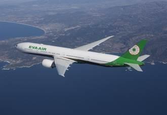 受高消費族群青睞 長榮航空獲選全球最佳航空第7名