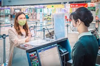 高消費族群肯定 長榮航空再進全球十強